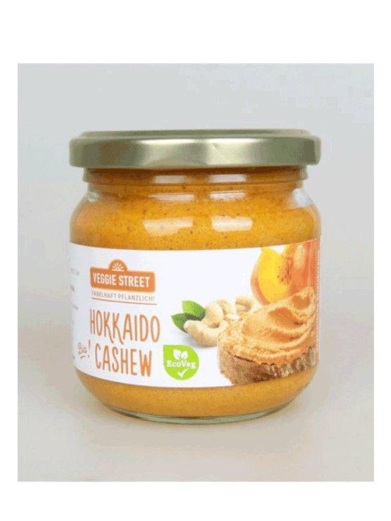 Veggie street organic hokkaido squash and cashew spread in a 180g glass jar