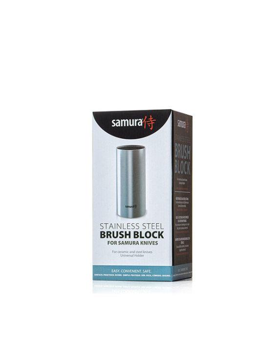 Bamboo Brush Block 220mm Knives Holder (Stainless Steel) - Samura