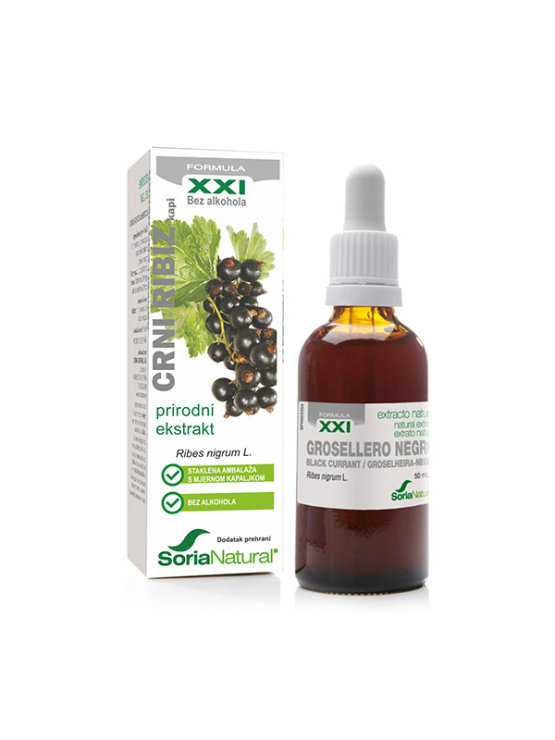 Soria Natural blackcurrant drops in a 50ml glass bottle with a dropper